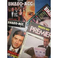 Большая подборка журналов ВИДЕО АСС за прошлые годы