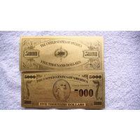 США золотая банкнота 5000 $. распродажа