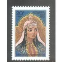 Узбекистан 200-летие поэтессы Надиры 1992 г