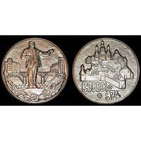 1974 г. 1000 лет Витебску.