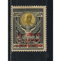 Сиам Таиланд 1930 Рама V Чулалонгкорн Надп Стандарт #214*