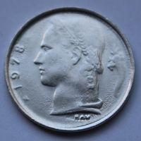 Бельгия, 1 франк 1978 г. 'BELGIQUE'