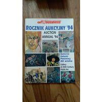 Польский аукционный журнал 1994г  по антиквариату картины живопись