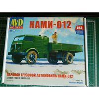 Продам Сборная модель Паровой грузовой автомобиль НАМИ-012 производитель AVD Models и Набор для конверсии НАМИ-012 Хлыстовоз