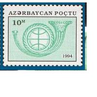 1994 Азербайджан 149 Стандарт  **
