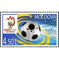 Чемпионат Европы по футболу в Австрии и Швейцарии Молдавия (Молдова) 2008 год **