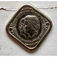 Нидерланды 5 центов, 1980 35 лет освобождения Нидерландов от фашистских захватчиков /Юлиана и Бернард/ 4-1-15
