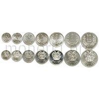 Армения 7 монет 1994 года.