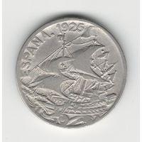Испания 25 сентимес 1925 года