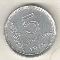 Аргентина 5 сентаво 1973