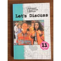 Let's discuss Английский язык 11 класс