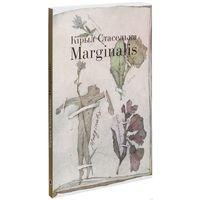 Marginalis