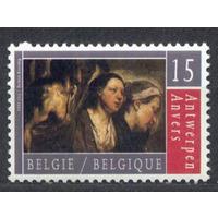 Живопись. Искуство. Бельгия. 1993. **