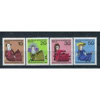 Берлин - 1968г. - Куклы - полная серия, MNH две марки с отпечатками [Mi 322-325] - 4 марки