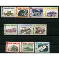 Польша - 1968 - Национальная армия - картины - [Mi. 1872-1881] - полная серия - 10 марок. MNH.