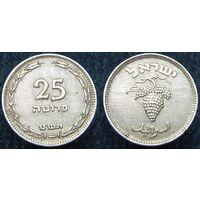 W: Израиль, 25 прут 1949 (371)