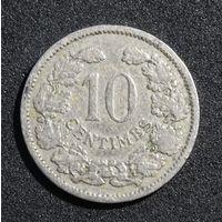 Люксембург 10 сантимов, 1901г KM#25