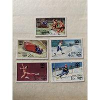Бутан 1976. Зимняя олимпиада Инсбрук-76. Полная серия