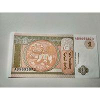 Монголия, 1 тугрик обр. 2008 г. [UNC]