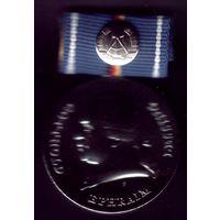 DDR Medaille Gotthold Ephraim Lessing