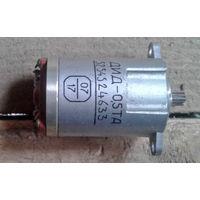 Электродвигатель ДИД-0,5ТА