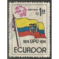 Эквадор. Авиапочта. 100 лет Всемирному Почтовому Союзу. 1974г. Mi#1629.