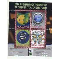 Малави-интернет- 2008г