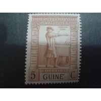 Гвинея Португальская 1938 Колония Васко да Гама, мореплаватель