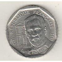 Франция 2 франк 1995 100 лет со дня смерти Луи Пастера