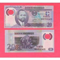 Банкнота Мозамбик 20 метикал 2011 UNC ПРЕСС полимерная