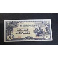 5 рупий Бирма