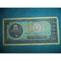 100 лей 1966 Румыния