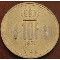 4593:  10 франков 1971 Люксембург