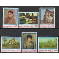 100 лет импрессионизму Румыния 1974 год чистая серия из 6 марок