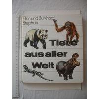 Книга о зверях и птицах на немецком языке