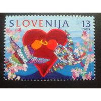 Словения 1996 валентинов день