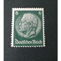 Рейх Гинденбург DR Mi.516, 1933