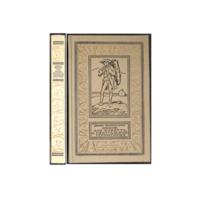 """Джеймс Фенимор Купер """"Шпион, или Повесть о нейтральной территории"""" (серия """"Библиотека приключений и научной фантастики"""")"""