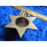 Подсвечник латунный со звездой Давида,2,5*13*9,5 см.