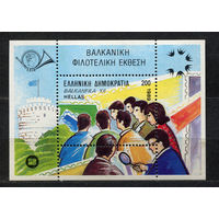 Филателистическая выставка. Греция. 1989. Блок. Чистый