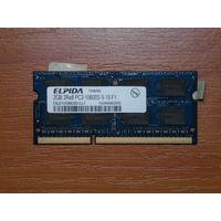 Оперативная память PC3-10600S-9-10-F1 2 Gb