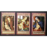 Бурунди 1972 г. Рождество. Религия. Живопись. Праздники. Авиапочта, полная серия из 3 марок #0099-И1P22