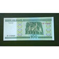 100 рублей  серия хВ UNC.