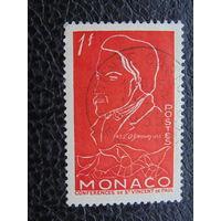 Монако 1953г. Известные люди.