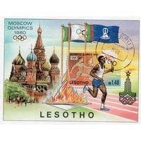 Марка Лесото 1980 год. Гашеная .  Спорт олимпиада Москва блок 5