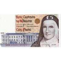 Ирландия, 5 фунтов, 1999 г., XF - аUNC. Редкая.