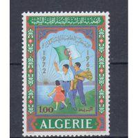 [873] Алжир 1972.Независимость.Флаг.