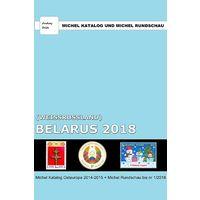 2018 - Michel _ Беларусь - на CD