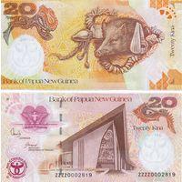 Папуа Новая Гвинея 20 кина 2008 год UNC