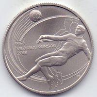 Венгрия, 2000 форинтов 2018 года. ЧМ по футболу 2018 года. Россия.